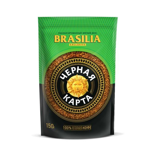 Кофе Черная Карта EXCLUSIVE BRASILIA 150 г. Зип пакет.