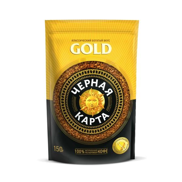 Кофе Черная Карта GOLD, 150 г. зип пакет
