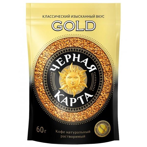 Кофе Черная Карта GOLD, 60 г. зип пакет