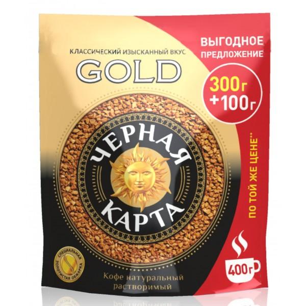 Кофе Черная Карта GOLD, 400 г. зип пакет