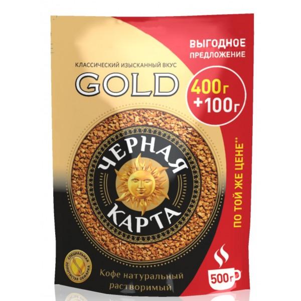 Кофе Черная Карта GOLD, 500 г. зип пакет