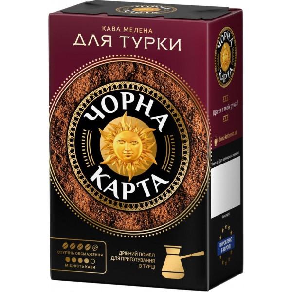 Кофе Черная Карта молотый Для Турки, 230 г.