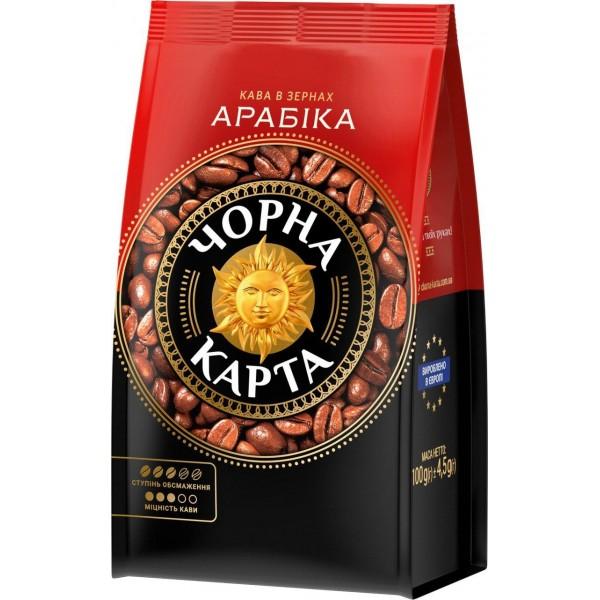 Кофе Черная Карта зерно Арабика, 1000 г.