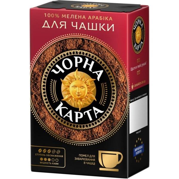 Кофе Черная Карта молотый Для Чашки, 230 г.