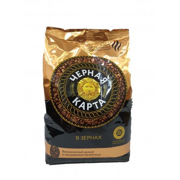 Кофе в зернах Черная Карта, 1 кг.