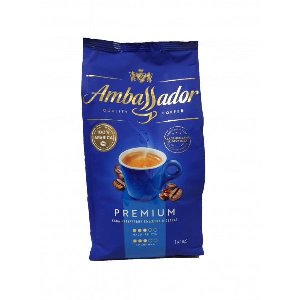 Кофе в зернах Ambassador Premium, 1кг.