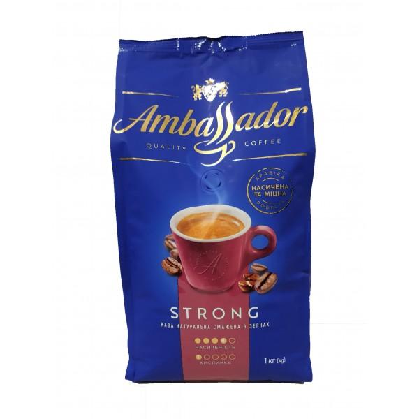 Кофе в зернах Ambassador Strong, 1кг.