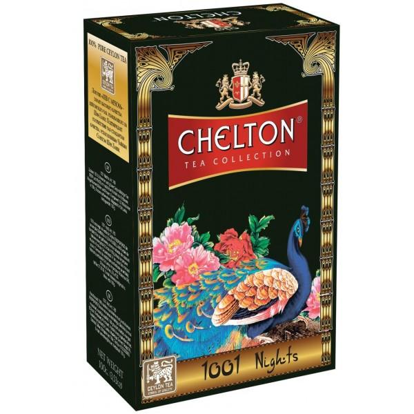 Английский чай Сhelton «1001 ночь», 100 г.