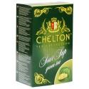 Английский зеленый чай Gun Powder, в пластиковой банке, 320г